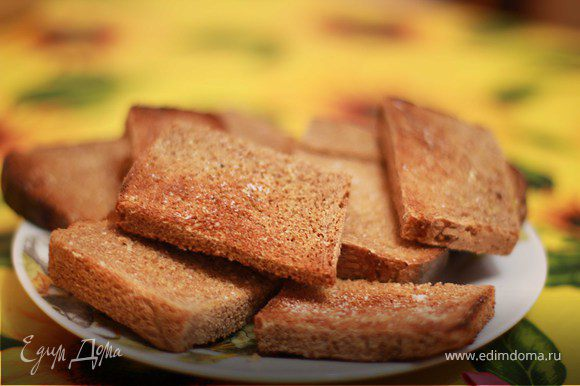 Выпекать 40 мин. при температуре 200 градусов. Подавать с тостами, натертыми чесноком.