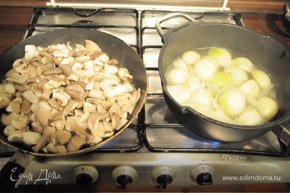 Пока готовится мясо, нарежьте лук крупными дольками и тушите в говяжьем бульоне до приобретения коричневого оттенка. Грибы нарежьте и обжарьте в сливочном масле.