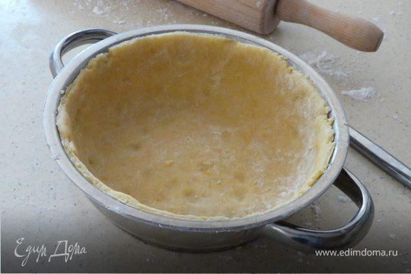 Соединить ингредиенты для теста и сформировать шар. Завернуть пленкой и поставить на 2 часа в холод. Теперь раскатать 2 круга (в моем случае...или 1 большой), смазать формы и выложить тесто. Заполнить формы бобами и выпечь по 10 минут при 200С. Теперь вынуть бобы и пропечь еще минут 10. Отсудить.