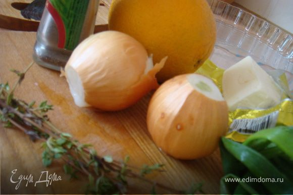Теперь подготовим начинку: лук репчатый режем полукольцами,лук зеленый-мелко шинкуем. Апельсин режем напополам. С одной половинки снять цедру-смешать с луком зеленым. Апельсин порезать на дольки (крупные).