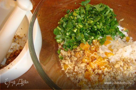 Разогреть духовку 180С. Смешать рис, имбирь, курагу, мелко измельченную зелень и лук, яйца. Приправить солью и перцем.