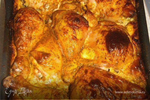 Моем курицу, каждую четвертину режем на пополам. Обмакиваем курицу в соус. Часть соуса выливаем на овощи и опять перемешиваем, чтобы все кусочки были в соусе. Выкладываем курицу поверх картофеля, оставшийся соус выливаем сверху. Разогреваем духовку и запекаем при температуре 180 градусов примерно 40 минут Приятного аппетита!!!!