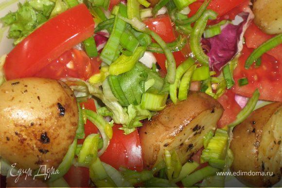 выложить к нашим травкам и овощам готовый картофель
