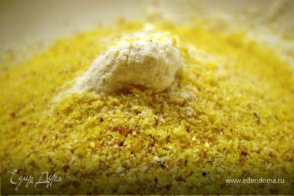 Просеянную пшеничную муку смешать с кукурузной.