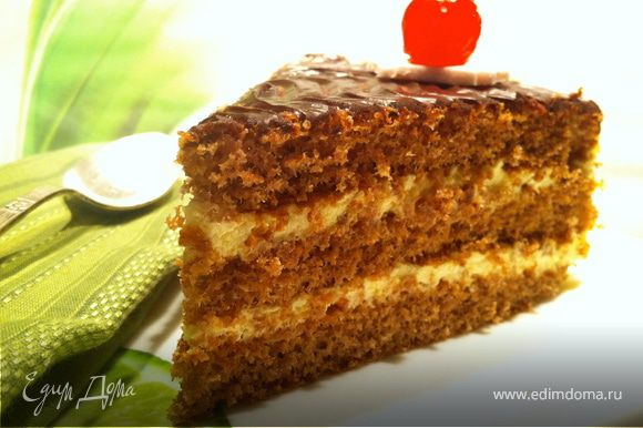 торт готов: Bon appetit!