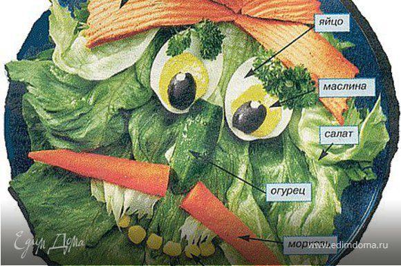 паштет, яйцо, маслины, зеленый салат, огурец, морковка, кукуруза