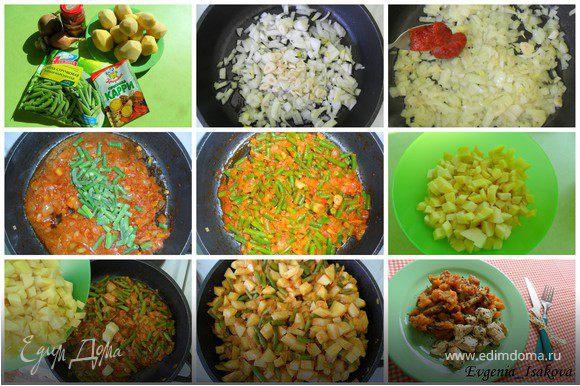 Лук и чеснок мелко порубить и слегка обжарить в жире (масле). Добавить порошок карри и тушить в течение 3-4 минут на слабом огне, затем добавить томатную пасту или помидоры, очищенные, измельченные стручки зеленой фасоли. Если блюдо слишком сухое, можно добавить немного воды. Соус должен быть не очень жидким, а густоватым. Когда фасоль будет готова, добавить очищенный, очень мелко нарезанный картофель. Все продукты потушить с добавлением жира, посолить и прибавить сок лимона. Я сверху посыпала сушёным базиликом. Ароматище от него и от карри обалденный!)))