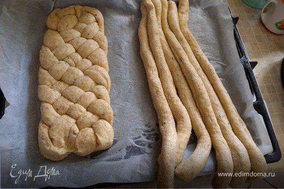 Я дважды пекла такой хлеб. Второй раз делала 2 косы (из того же количества теста)...