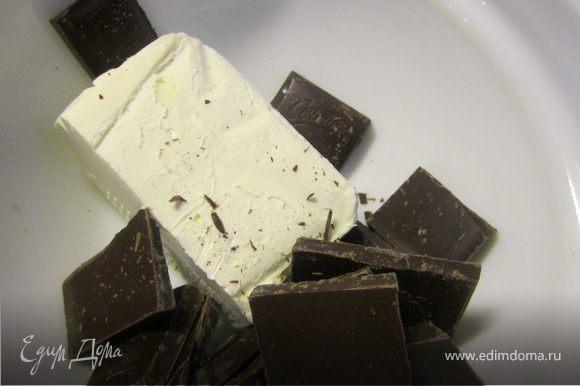 Масло и шоколад растопить