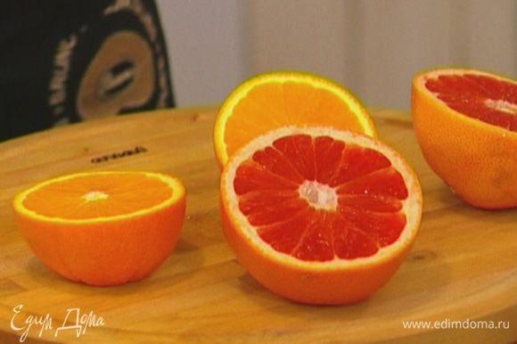 Апельсин очистить от кожуры и разрезать на части.