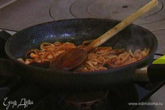 В сковороду, где жарилась печень, добавить оставшееся оливковое масло, разогреть и обжарить лук до золотистого цвета, затем влить мадеру, посолить и поперчить.