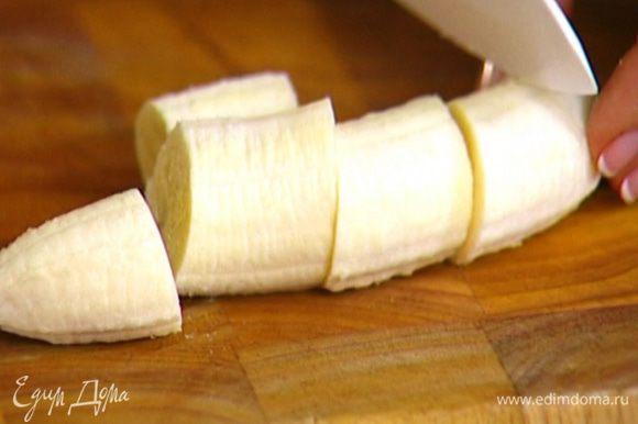 Банан почистить, нарезать на небольшие кусочки.