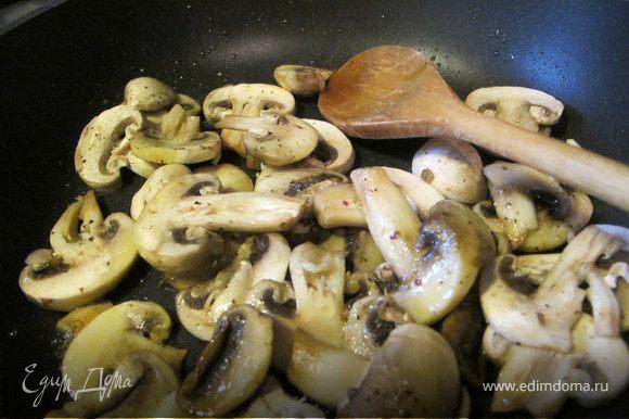 На сковороде разогреть оливковое масло.Грибы крупно порезать и обжарить на сильном огне пару минут, добавив чеснок и перец, но не солить.