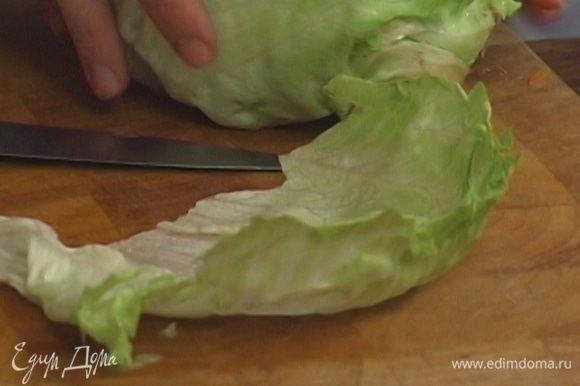 Салат разделить на отдельные листья.