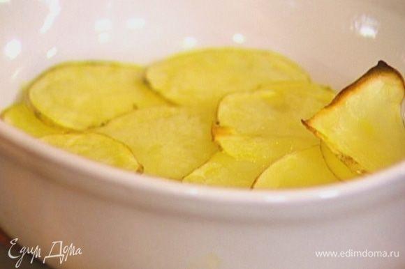 Форму для запекания смазать оливковым маслом, выложить картофель, сбрызнуть 1 ст. ложкой оливкового масла и отправить в разогретую духовку на 5–7 минут.