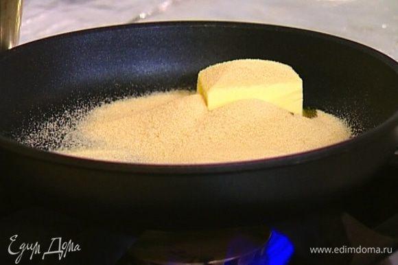 В тяжелой сковороде со съемной ручкой, которую можно ставить в духовку, растопить оставшееся сливочное масло, всыпать сахар и прогревать, чтобы он полностью растворился, затем снять с огня.