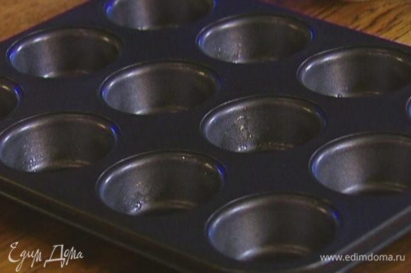 Формочки для маффинов смазать растительным маслом.