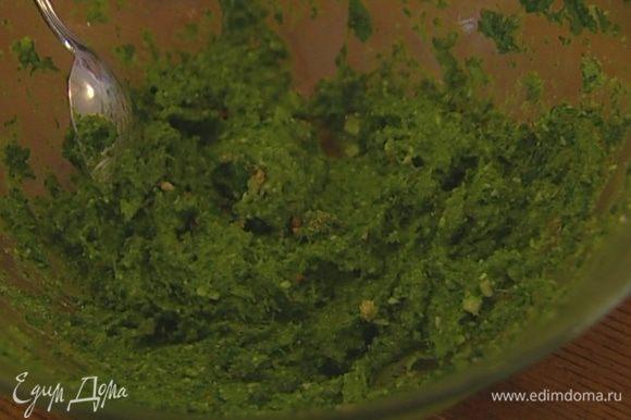 Посолить, поперчить, добавить 2 ст. ложки оливкового масла, пармезан, зубчик чеснока без серединки и еще раз все взбить.