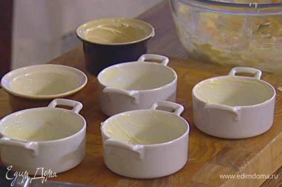 Керамические формочки смазать сливочным маслом.