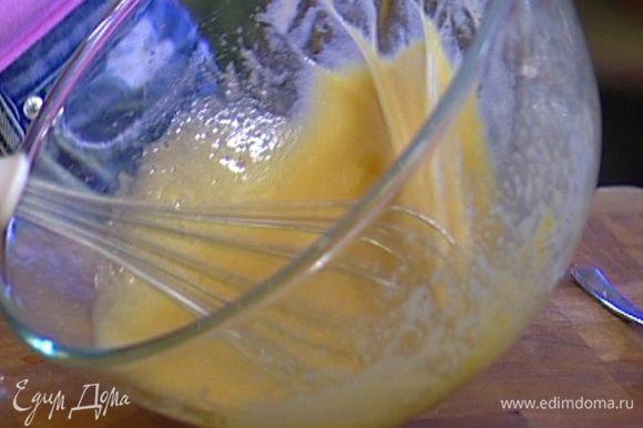 Яйца взбить с сахаром в светлую воздушную массу, добавить цедру апельсина.