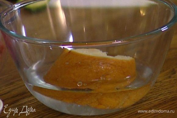 Поломанный на кусочки хлеб замочить в небольшом количестве воды.