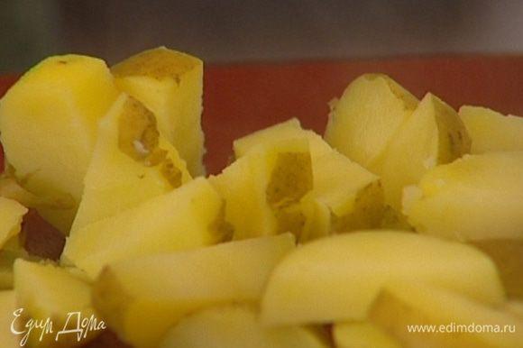 Картофель отварить в мундире, слить воду и остудить, затем крупно нарезать, маленькие клубни просто разрезать пополам.