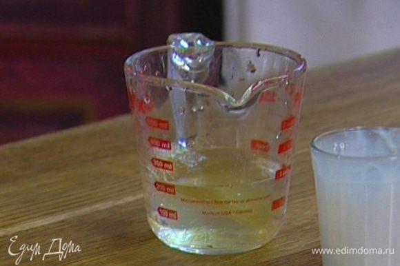 Оставшийся желатин замочить в холодной воде.