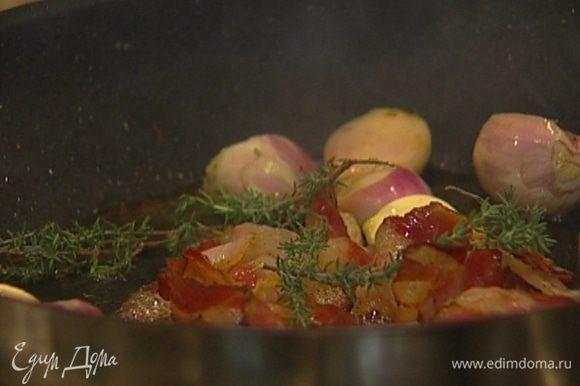 Выложить в сковороду бекон, шалот и чеснок, довести до легкого золотистого цвета, добавить веточки тимьяна.