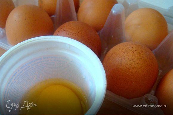 Яйца для Пашот лучше брать свежие-не более 4 суток,тогда они хорошо получатся! Нагреть в кастрюльке воду (примерно 3 см). Я не буду использовать в этом рецепте пленку и др. ухищрения. Для того,чтобы яйца получились вода должна постоянно очень медленно кипеть (маленькие пузырьки). Разобъем яйца в стаканчики-для удобства выливания их потом в кастрюльку и немного присолим. В кипящуу воду осторожно вводим яйца (варим по одному). Держим при кипящей воде примерно минуты 2. Потом выключаем газ и даем постоять в горячей воде минут пять