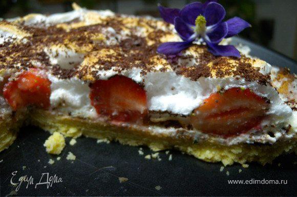 Вот такая вот красота... :-))) (а это уже мой второй торт в разрезе)...