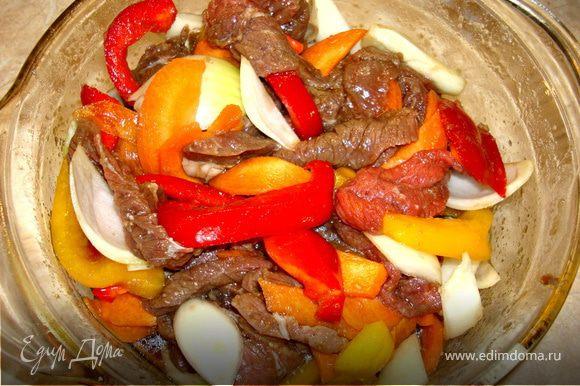 Смешать мясо и овощи и замариновать на 3-4 часа (лучше на ночь)…