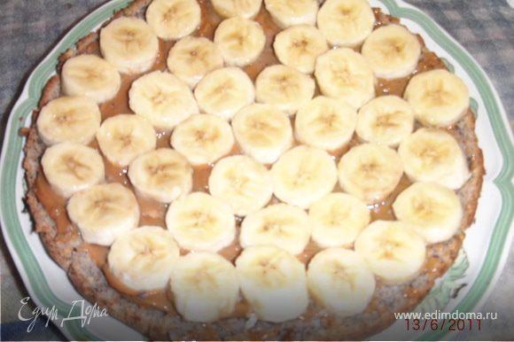 Разложить бананы.