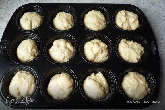 Форму для маффинов смазать маслом и посыпать сухарями. Тесто небольшими порциями выкладываем в форму (чтоб занимало половину формочки), даем постоять минут 10.