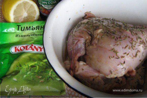 Ножку вымыть,залить водой,и дать постоять около часа.Затем воду слить,ещё раз промыть ножку,положить в миску,полить лимонным соком,соевым соусом,посыпать перцем и тимьяном,добавить раст.масло,всё размешать и поставить на 3-4 часа мариноваться в холодильник.