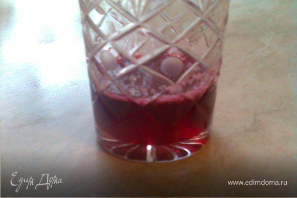 сок который остаётся от вишни,в него добавляю сахарного песка и немного кипячю,но не долго,оставляю остывать,у меня вышло столько