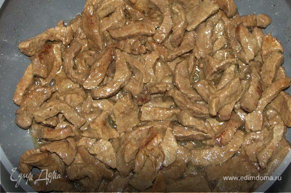 Очень важно взять хороший свежий кусок мяса.Если это будет лопатка или крестец,то мясо приготовится достаточно быстро и будет нежным.Мясо очистить от прожилок,порезать на кусочки и обжарить на масле до золотистости на сильном огне.