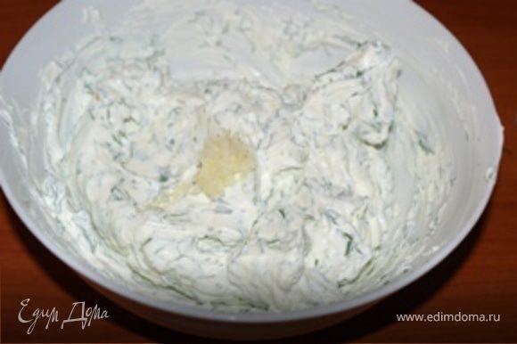 Выдавить чеснок через пресс для чеснока (чеснокодавилка) и распределить по всей поверхности сыра (чтобы чеснок смешался более равномерно). Все тщательно перемешать. Все, готово!