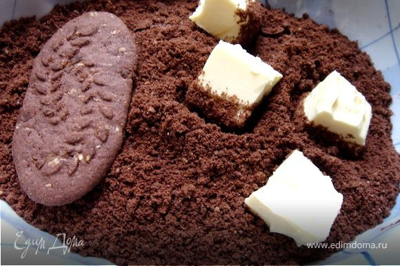 Размолоть печенье в блендере или через мясорубку.Хорошо смешать с размягчённым маслом.