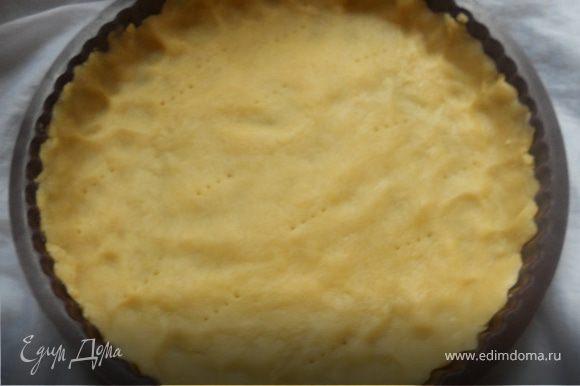 Распределить тесто по форме для выпекания, формируя бортики, проколоть в нескольких местах вилкой.