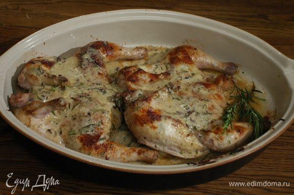 Полить готовых цыплят соусом и подавать.