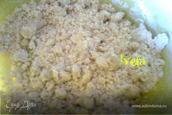 В миску просеиваем муку,добавляем соль,сахар,растительное масло и перетираем до состояния крошки.
