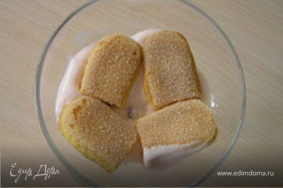 кусочки печенья (поломать в зависимости от формы креманок).