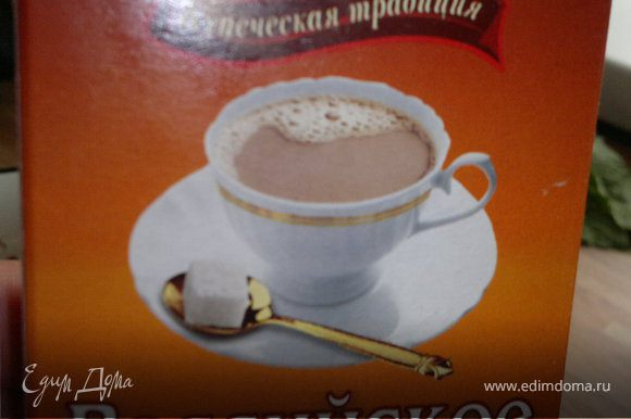 добавляем 2 ст.л. какао