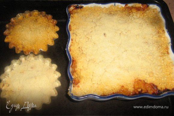 Выложить в форму начинку, посыпать крошкой, запекать в разогретой духовке 20-25 минут. Приятного аппетита.