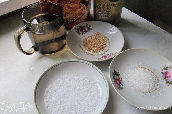 Смешать муку, соль, сахар,масло. Дрожжи растворить в теплой воде и вылить в муку. Замесить тесто. По мере необходимости добавлять муку. В итоге её уходит 700-750г. Наверно от муки и от её влажности зависит.