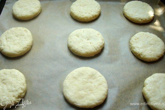 Тесто раскатать на присыпанной мукой поверхности толщиной 1-1,5см.Стаканом(d=7cм)вырезать 8-10 пирожных.Выложить их на застеленный пекарской бумагой противень.Поверхность смазать молоком или растопленным маслом.Выпекать при t 200*С 20-30 минут(до готовности).