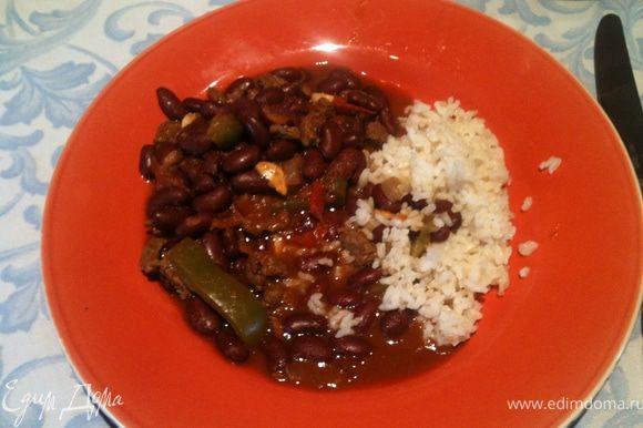 отдельно отварить рис, можно бурый, и подавать вместе.