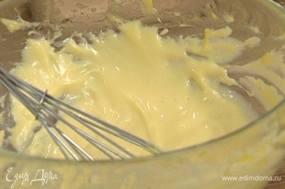 Добавить горчицу и взбить все в крепкую густую массу.