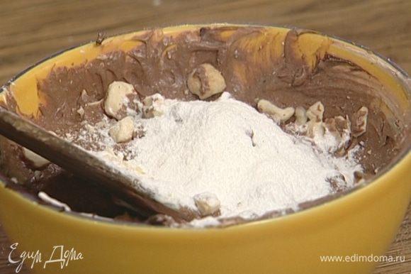 Добавить в шоколадно-сливочную массу орехи и 1 ч. ложку сахарной пудры, перемешать.