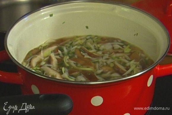 Вскипятить пол-литра воды, добавить мисо-пасту, лук-порей и зеленый лук, грибы, соевый соус и кипятить 3–4 минуты.
